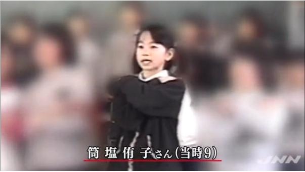 ④少女猟奇殺人鬼【勝田州彦】は自衛隊員で両親は警察官!