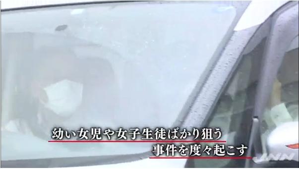 ⑨少女猟奇殺人鬼【勝田州彦】は自衛隊員で両親は警察官!