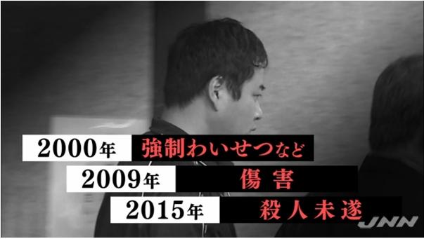 ⑬少女猟奇殺人鬼【勝田州彦】は自衛隊員で両親は警察官!