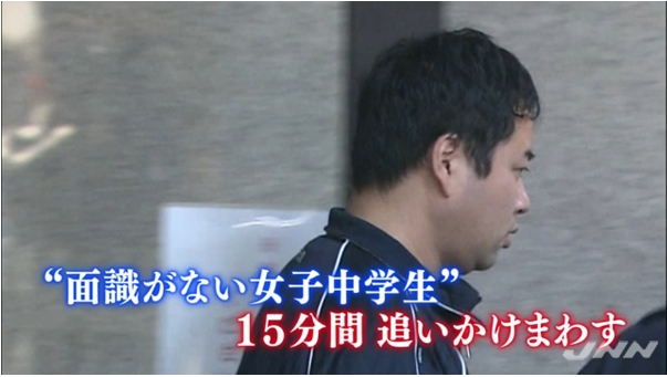 ⑮少女猟奇殺人鬼【勝田州彦】は自衛隊員で両親は警察官!
