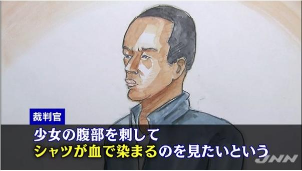 ⑰少女猟奇殺人鬼【勝田州彦】は自衛隊員で両親は警察官!