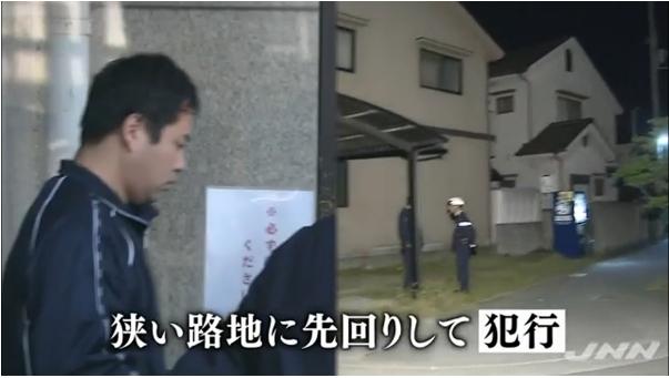⑯少女猟奇殺人鬼【勝田州彦】は自衛隊員で両親は警察官!