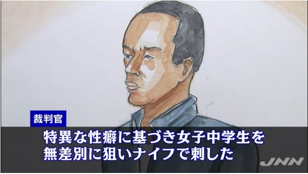 ⑱少女猟奇殺人鬼【勝田州彦】は自衛隊員で両親は警察官!