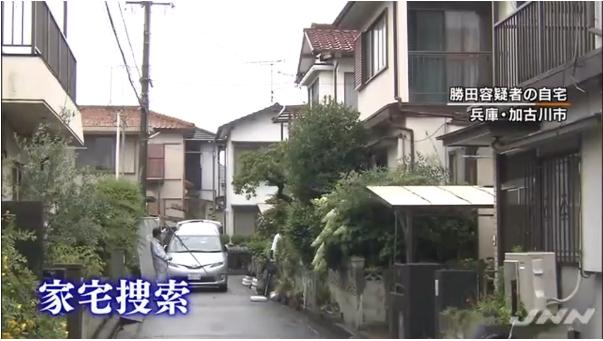 21少女猟奇殺人鬼【勝田州彦】は自衛隊員で両親は警察官!