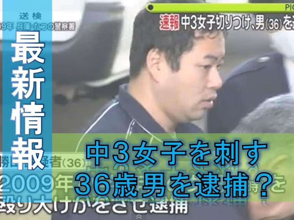 23少女猟奇殺人鬼【勝田州彦】は自衛隊員で両親は警察官!
