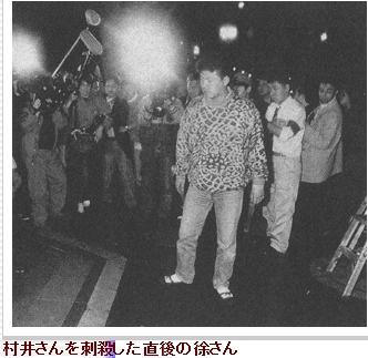 ⑤蓮池透は東電原子燃料部長!拉致言い出しっぺ石高健次(テレ朝)!