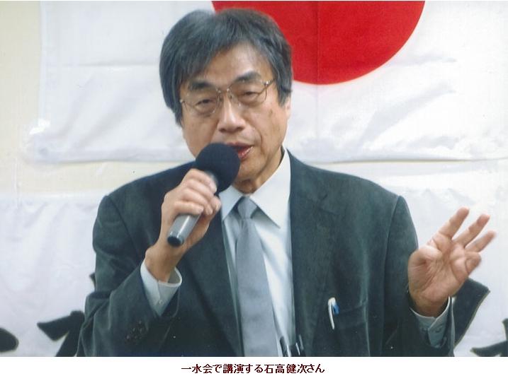 ⑫蓮池透は東電原子燃料部長!拉致言い出しっぺ石高健次(テレ朝)!