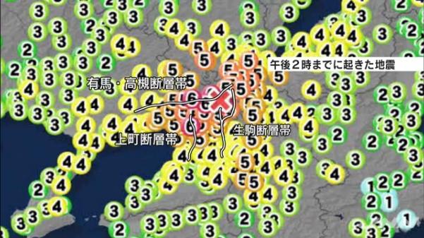 ②【大阪大地震2018】小学校手抜きブロック塀で女児即死!