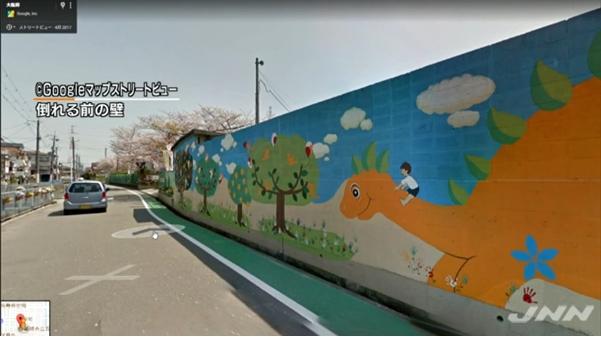 ④【大阪大地震2018】小学校手抜きブロック塀で女児即死!