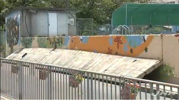 ⑤【大阪大地震2018】小学校手抜きブロック塀で女児即死!