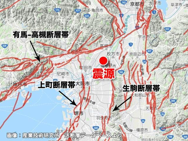 ⑬【大阪大地震2018】小学校手抜きブロック塀で女児即死!