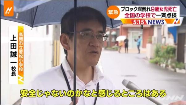 ⑦リンちゃん強姦殺人鬼【渋谷恭正】には大量の前科が!