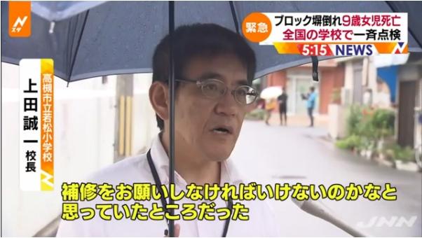 ⑨リンちゃん強姦殺人鬼【渋谷恭正】には大量の前科が!