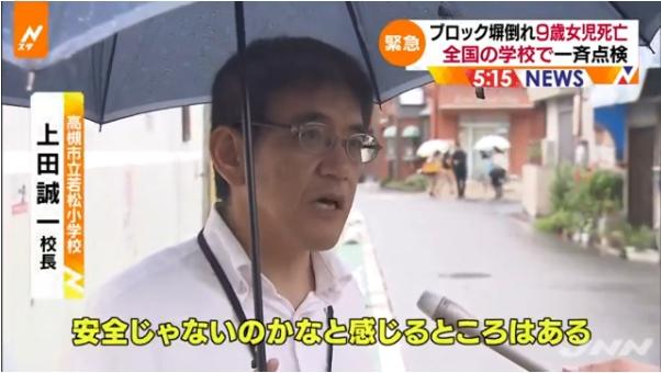 ⑧リンちゃん強姦殺人鬼【渋谷恭正】には大量の前科が!