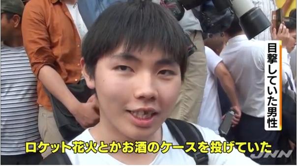 ⑥基地害全身入れ墨男【森山聡】立てこもり大暴れ!