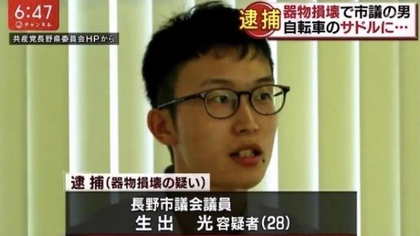 ⑥【低能先生松本英光】がHagex岡本顕一郎を刺殺事件簿!