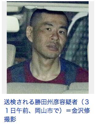 ⑦【低能先生松本英光】がHagex岡本顕一郎を刺殺事件簿!