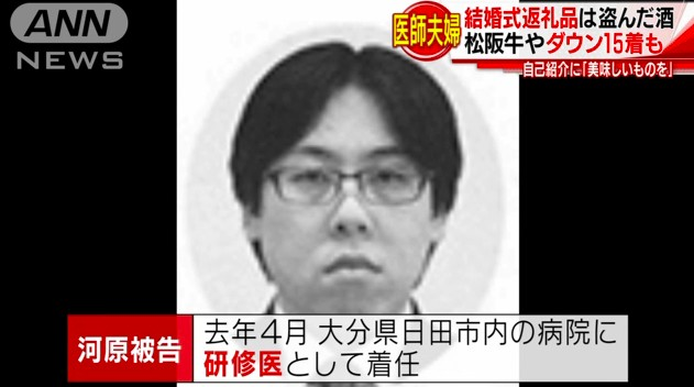 ⑨【低能先生松本英光】がHagex岡本顕一郎を刺殺事件簿!