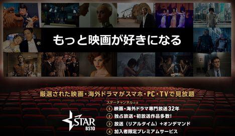 げん玉 スターチャンネル02