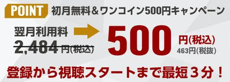 げん玉 スターチャンネル03
