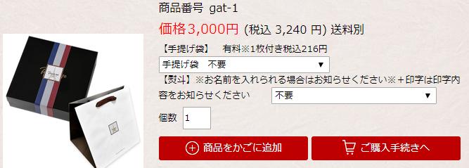 201804050104.jpg