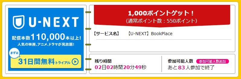 201805160101.jpg