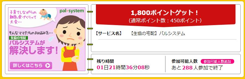 201806200101.jpg