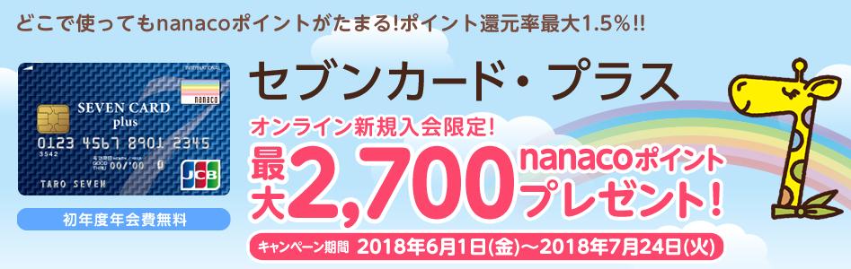 201806210102.jpg