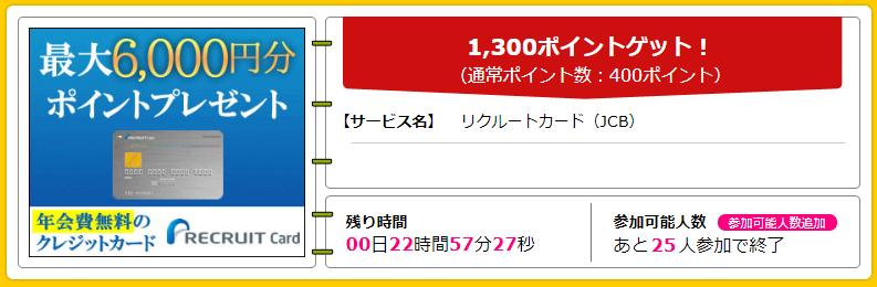 201807020101.jpg