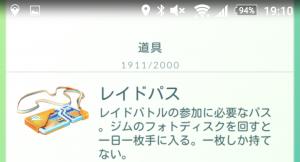 Screenshot_2018-05-26-19-10-08.png