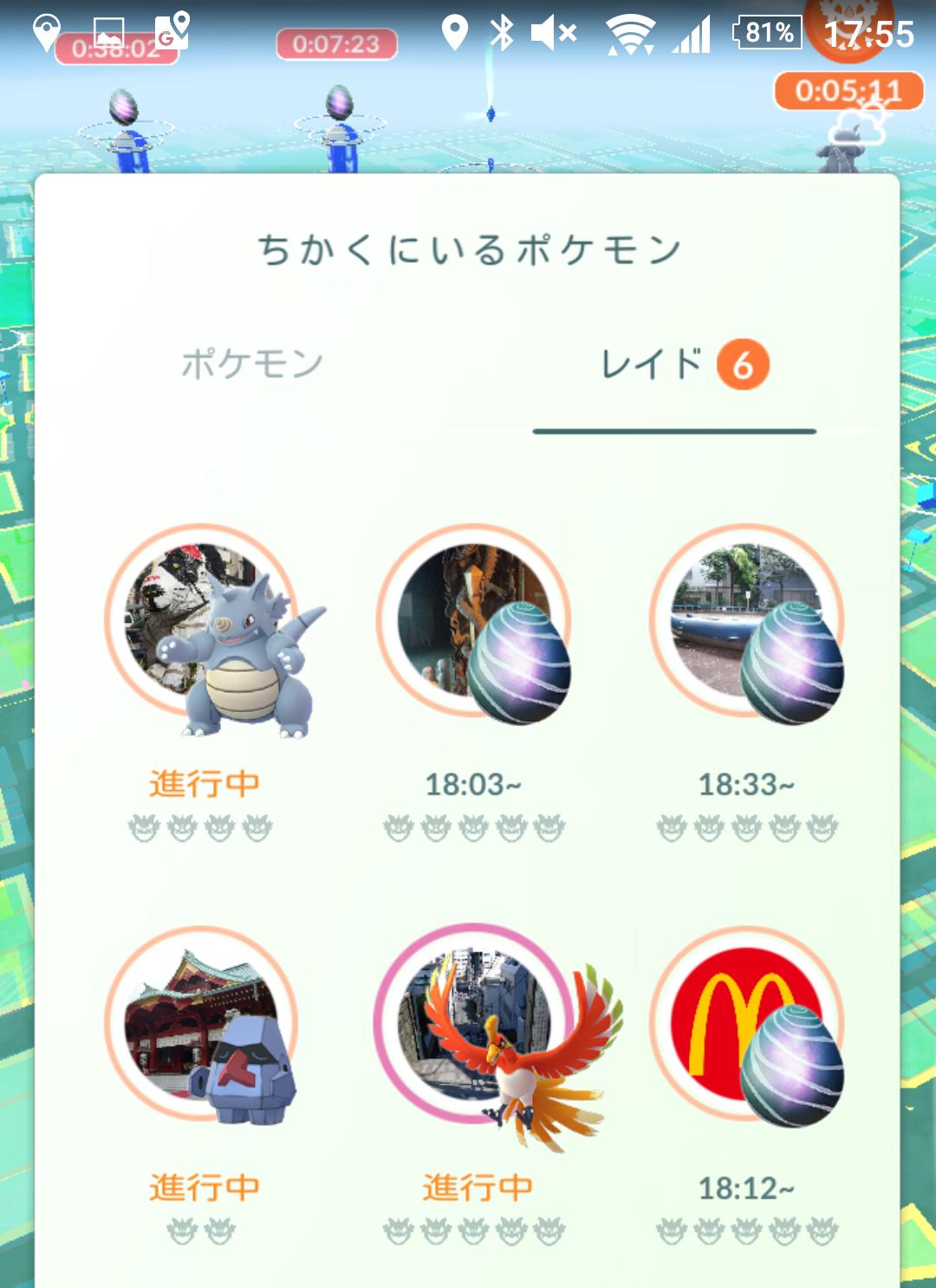 Screenshot_2018-05-27-17-55-47.png
