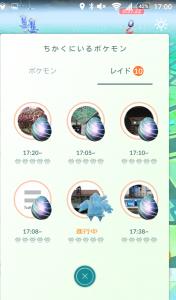 Screenshot_2018-07-08-17-00-45.png