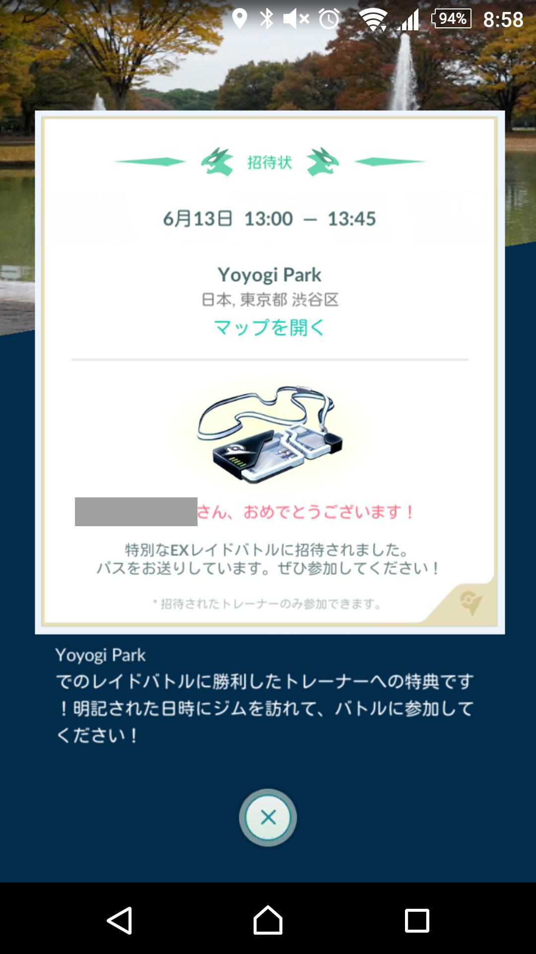 Screenshot_2018-6-06-08-58-39.png