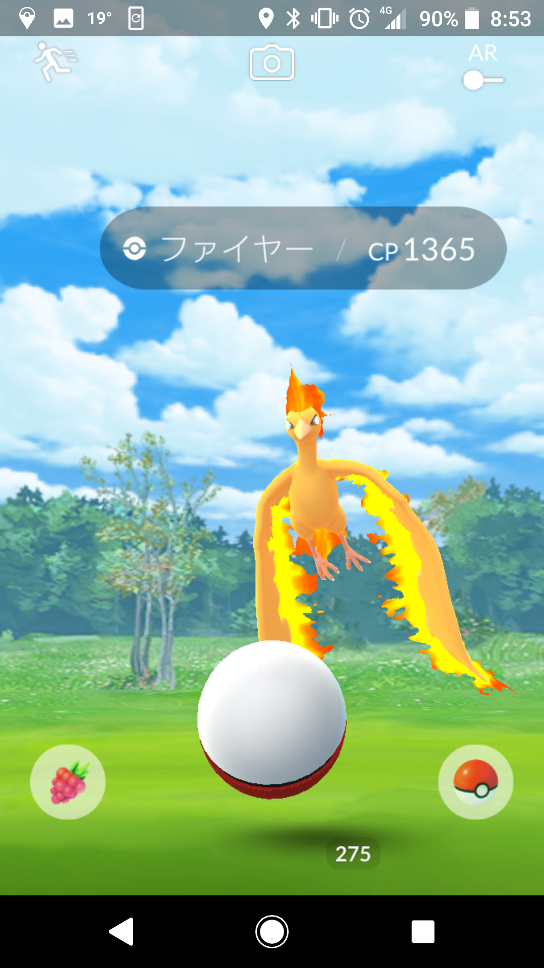 Screenshot_20180406-085332.png
