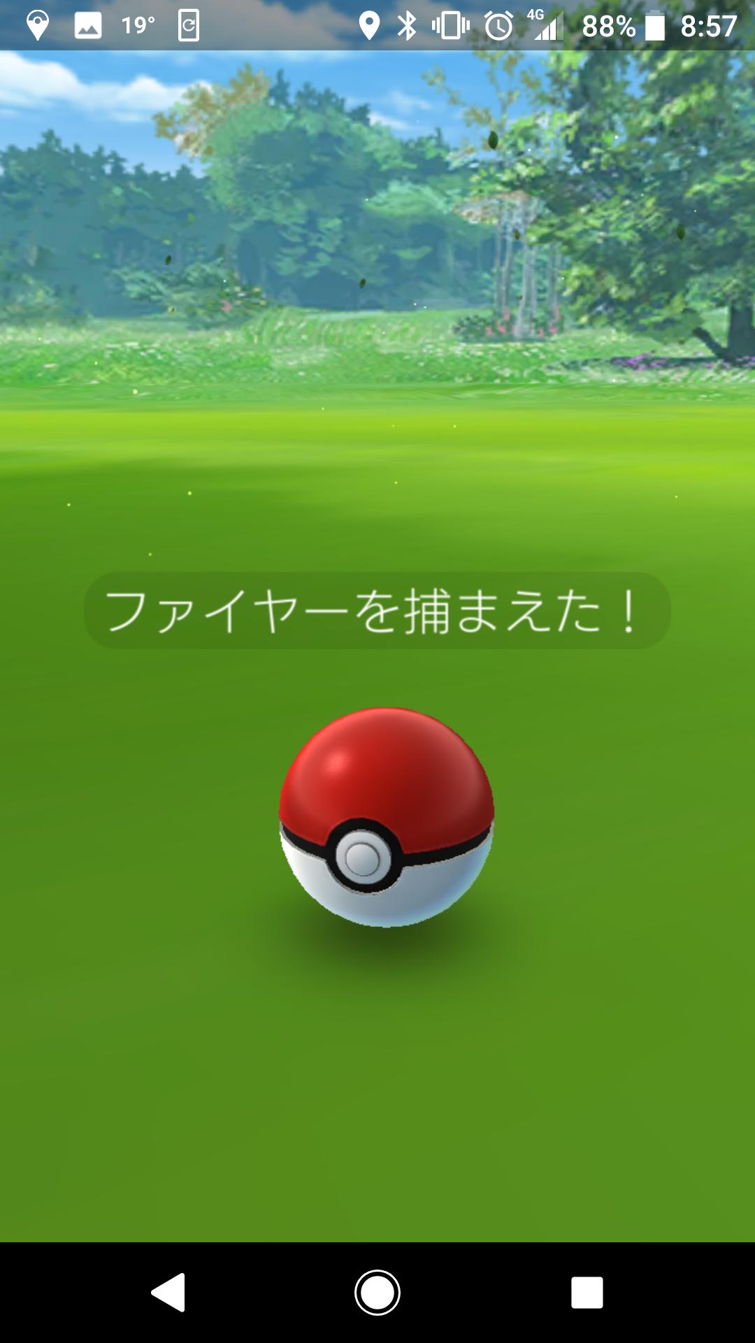 Screenshot_20180406-085701.png