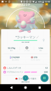 Screenshot_20180409-230805.png