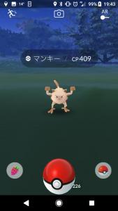 Screenshot_20180410-194353.png