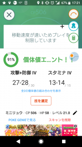 Screenshot_20180414-172115.png