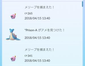 Screenshot_20180415-134133.png