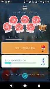 Screenshot_20180420-091855.png