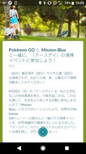 Screenshot_20180421-100512_20180423151935dab.png