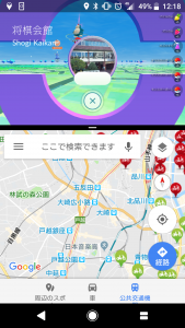 Screenshot_20180421-121824.png