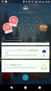 Screenshot_20180422-183811.png