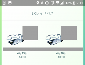 Screenshot_20180423-021112.png