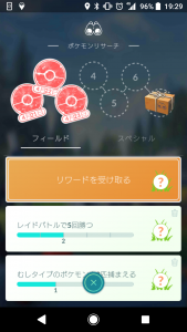 Screenshot_20180423-192943.png