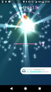 Screenshot_20180430-210207.png