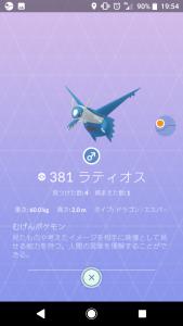 Screenshot_20180510-195416.png