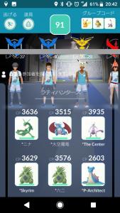 Screenshot_20180510-204300.png