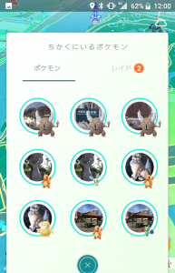Screenshot_20180519-120030.png