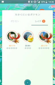 Screenshot_20180519-143626.png